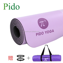 BSCI audit Pido pideg pu leather natural rubber yoga mat new design eco friendly cork rubber base yoga mat
