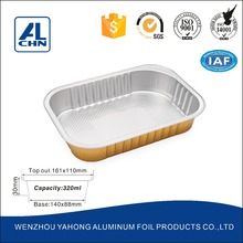 High technology baking coated foil tray