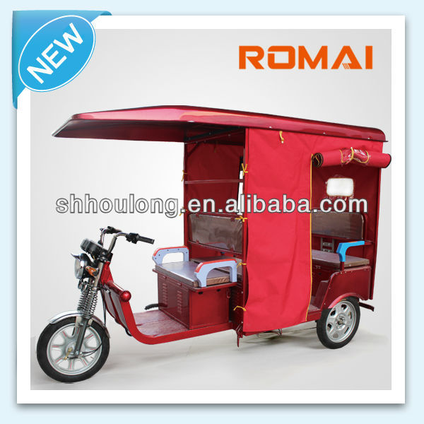 electric auto rickshaw/3 wheel motorcycle battery operated