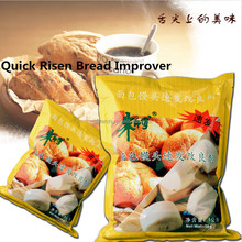 quick risen bread improver 1kg food and beverage distributors