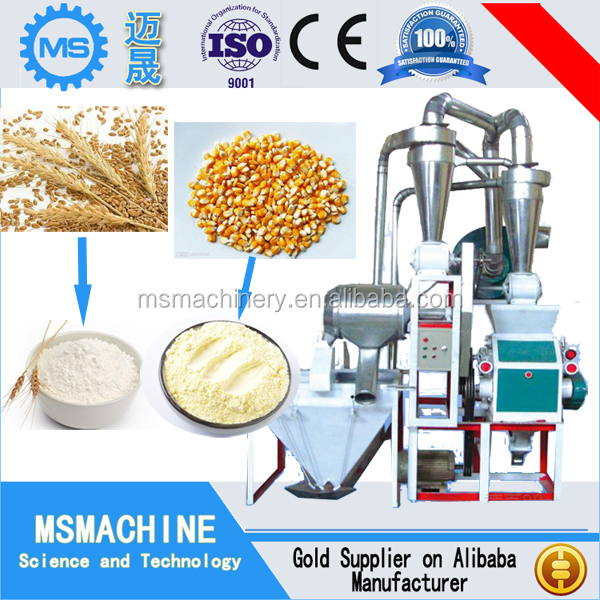 Corn germ meal separator corn grits grinding machine/corn meal grinding machines