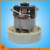 industrical vacumm cleaner motor