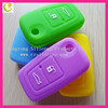 Most popular colorful wholesale silicone smart key covers for chery car key,new fashion silicone rubber car key cover for all