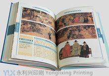 Hot new products for 2015 adhesive binding book printing service