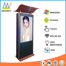 55 Inch Indoor And Outdoor Electronic Lcd Advertising Floor Stands