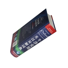 Factory direct sales OEM Offset Hard Cover Book Printing Encyclopedia Dictionary