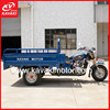 250CC lifan three wheel motorcycle