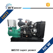 I-SUZU 30kw three phase electric diesel engine generator set