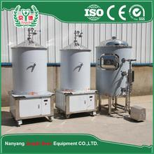 High productivity brewing beer raw material of daily output 300L craft beer