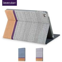 wholesale factory supply smart cover case for ipad 5 case with stand