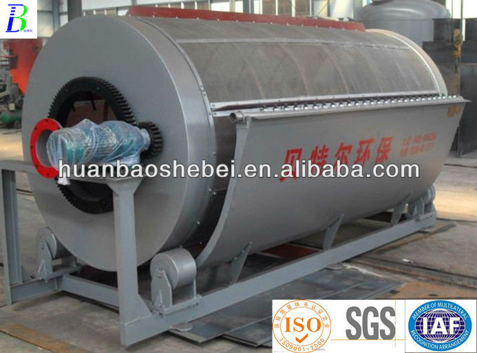 hot sale micro filter plant for pulping paper industry