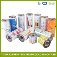 Hot New Products For 2016 multi-layer co-extrusion film