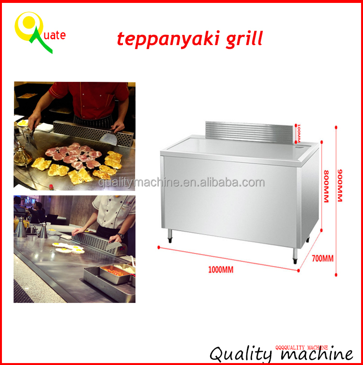 Commercial Electric Teppanyaki Grill