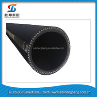 Flexible Corrugated Rubber Hose Concrete Pump Rubber Hose for Concrete Pump Replacement Parts