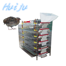 Durable wire mesh quail cage/poultry battery cage system HJ-QCX400