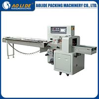 Human machine interface PLC dry green peas packing machine