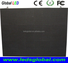 P20 RGB Outdoor Full Color LED Display Module