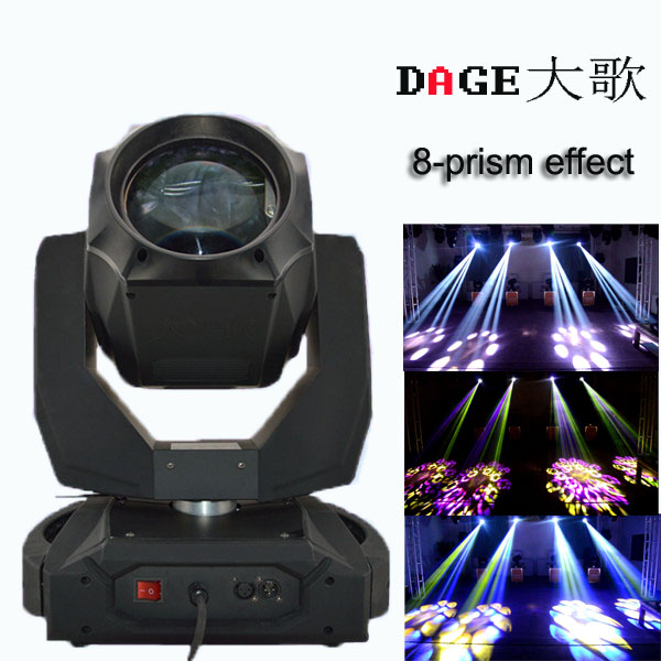 DMX512 disco dj stage design solutions international lighting