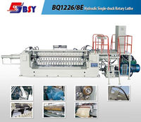 BQ1226/8E1 Log Spindle Veneer Rotary Lathe
