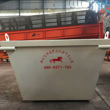 4m3 Industrial steel waste metal garbage collection equipment skip bins price wholesale