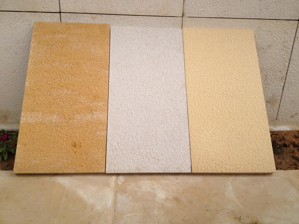 White, Cream and yellow bush hammered natural stone