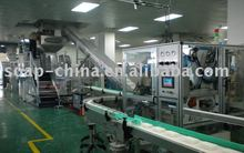 Toilet Soap and Laundry Soap Finishing Production Line , soap making machine