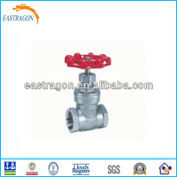Marine Stainless Steel Screw Gate Valves