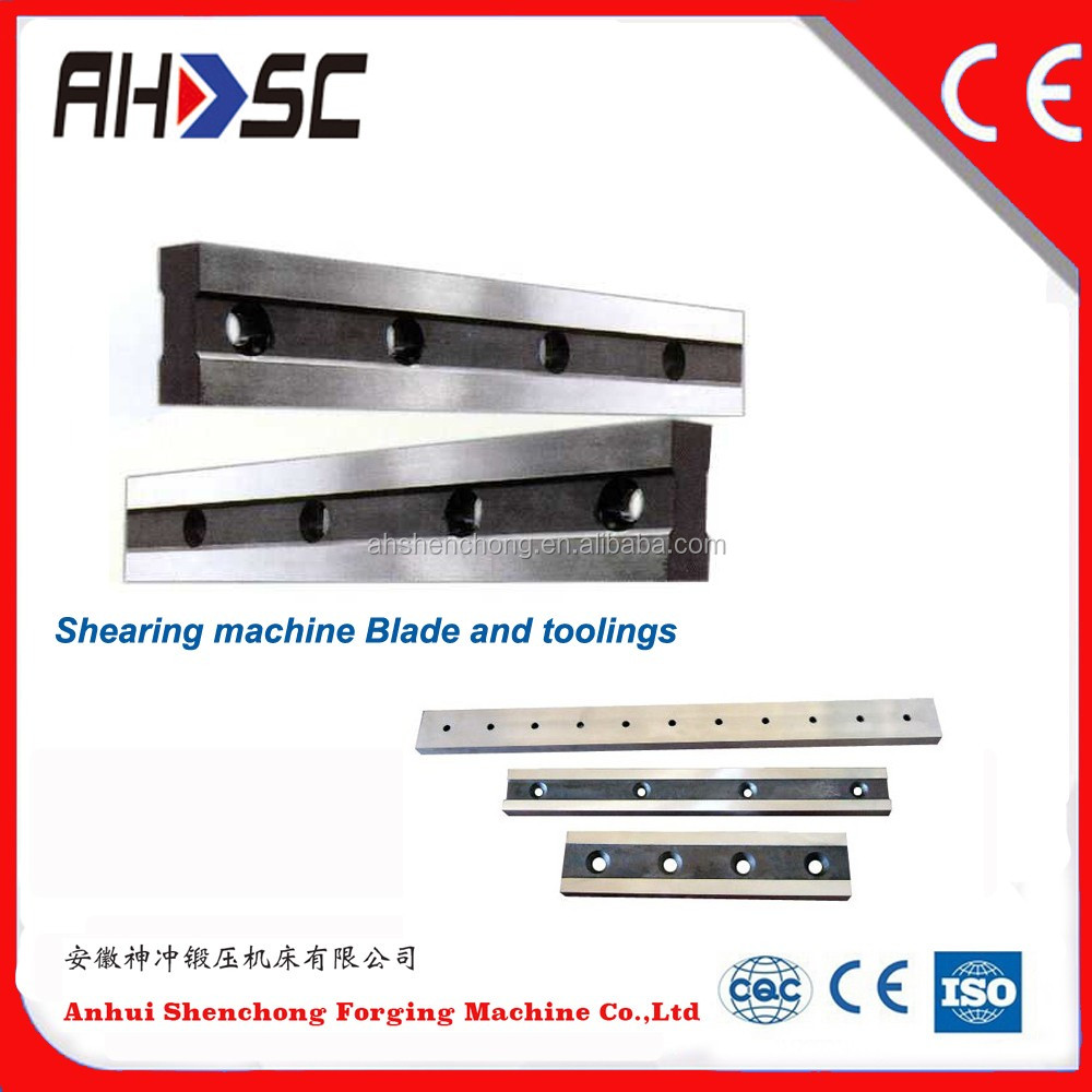 Steel guillotine shearing machine blade for sale Milling industrial
