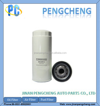 Fuel filter JX1023 for auto parts system with Factory price