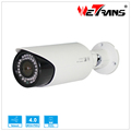 OV4689 WDR H.265 Onvif HD 5 Megapixel Outdoor IP Camera TR-IP40CR730