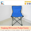 fishing chair beach chair folding deck chair for kids folding chairs