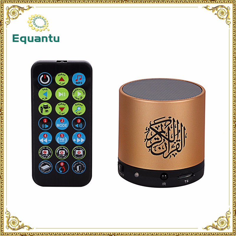 Best selling products 8gb memory card balaji tambe quran read with tamil song free download