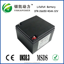 Alibaba in spanish, high quality 26650 12V 40ah electric power tool battery pack