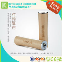 2015 china products, Slim cell phone power bank 2600mah alibaba india online shopping