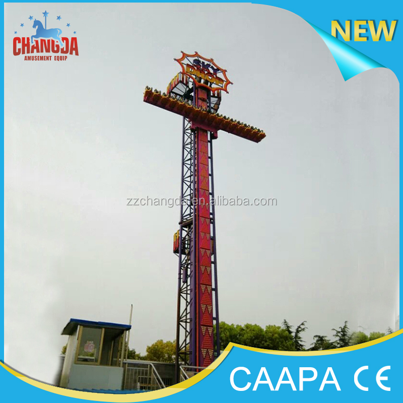 16 seats Amusement Free Fall Sky Drop Tower Rides, frog hopper rides