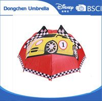 3D printing cartoon animal children umbrella/kids umbrella(Disney FAMA/Disney audit)