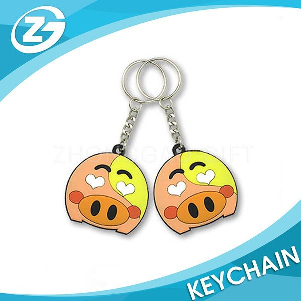 Factory Promotional Lovely Cartoon Animal Key Chain