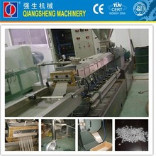 Competitive pet recycle plastic granules making machine price