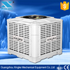 evaporative air cooler lower than central air conditioner price with good quality