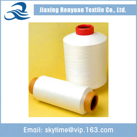 China Professional Spandex Covered ,Fire Resistant Polyester Aty