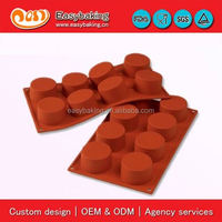 8 Cavities cylinders cupcake baking cake silicone mould