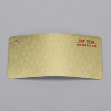 Embossing glossy gold aluminium foil laminated paper vaccum metalized paper bond paper
