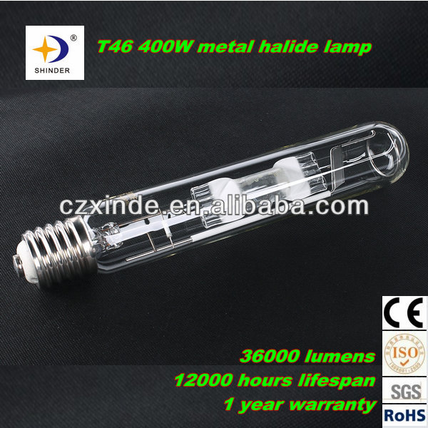 high intensity discharge lamp system metal halide lamp