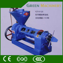 Best price high quality palm fruit/ palm kernel oil press