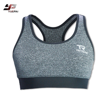 Women's Breathable Shockproof Yoga <strong>Sports</strong> Running Training Bra