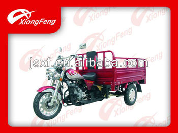 MTR Cargo Tricycle/ MTR150ZH-A/Three Wheel Motorcycle / Motor vehicle/Three Wheel Trike
