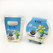 healthy halal flavor snack vietnamese yogurt jelly fruit kids snack foods distributors