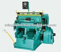 semi auto platen press machine (MB-930)