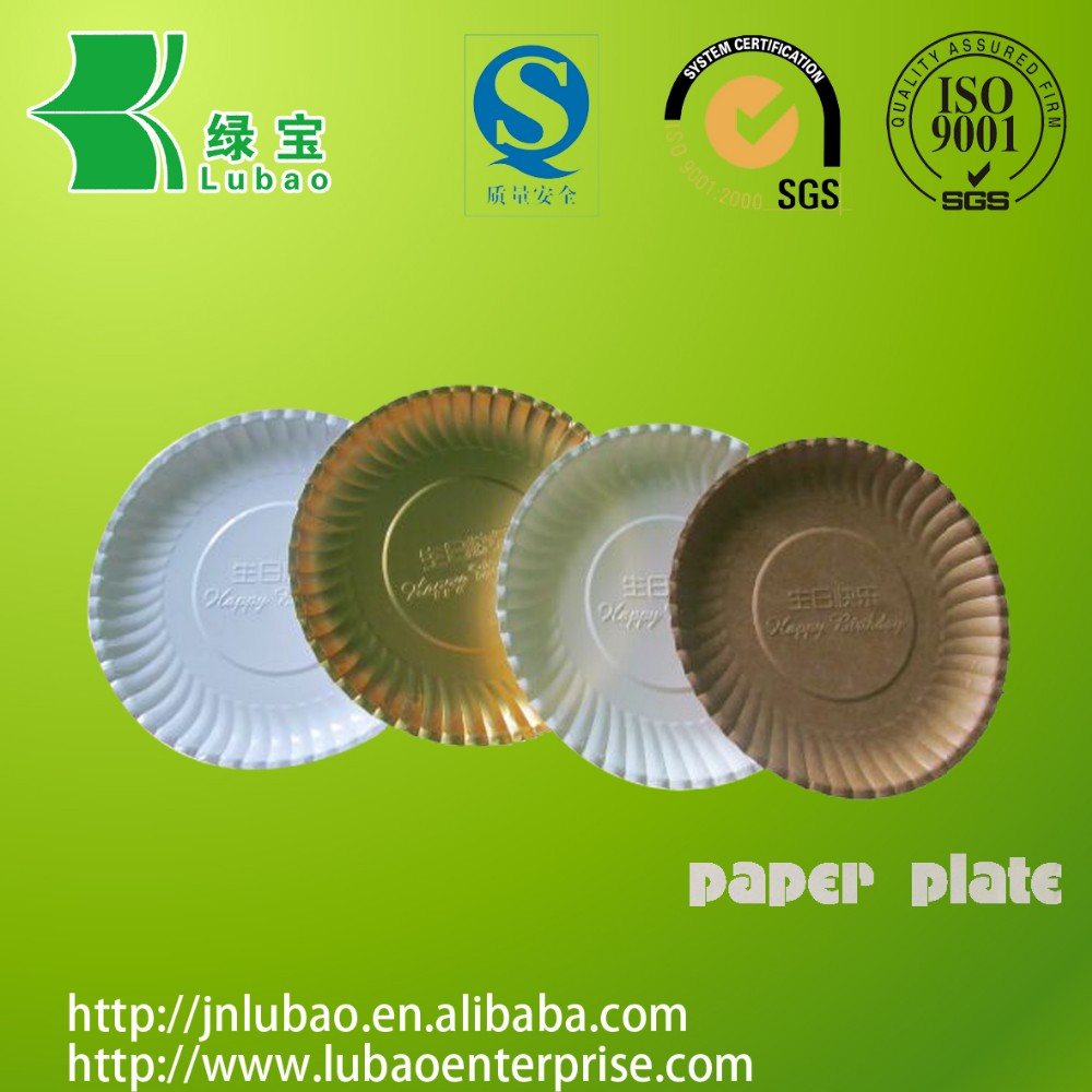 customized logo printed environmental paper candy plates
