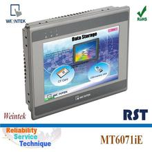 General Purpose Concision embedded touch screen monitor